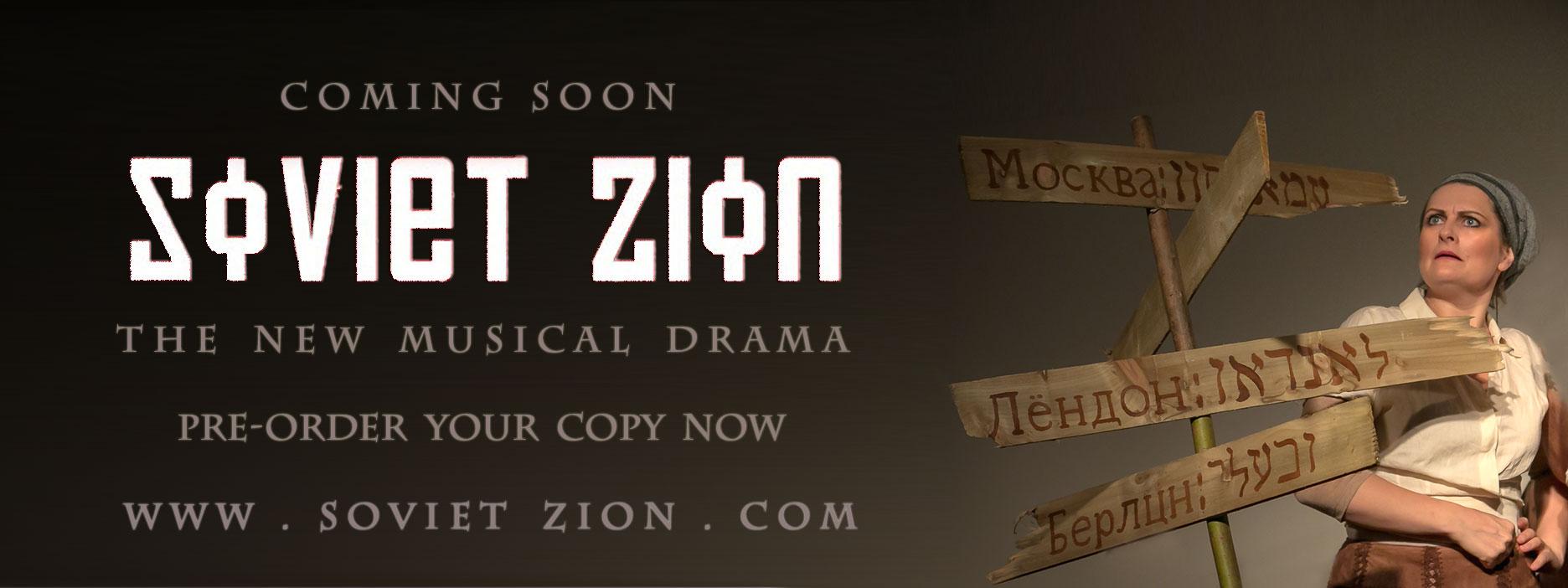 E-_Soviet-Zion_concept-album_new-poster-1