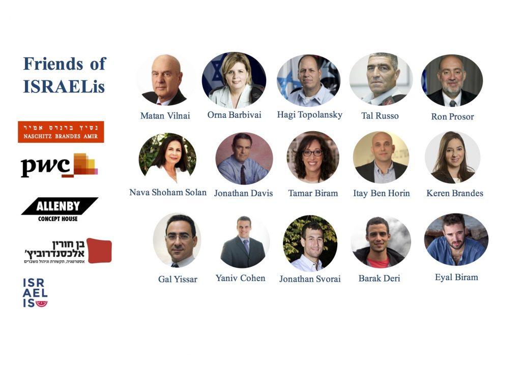 Friends of ISRAELis1