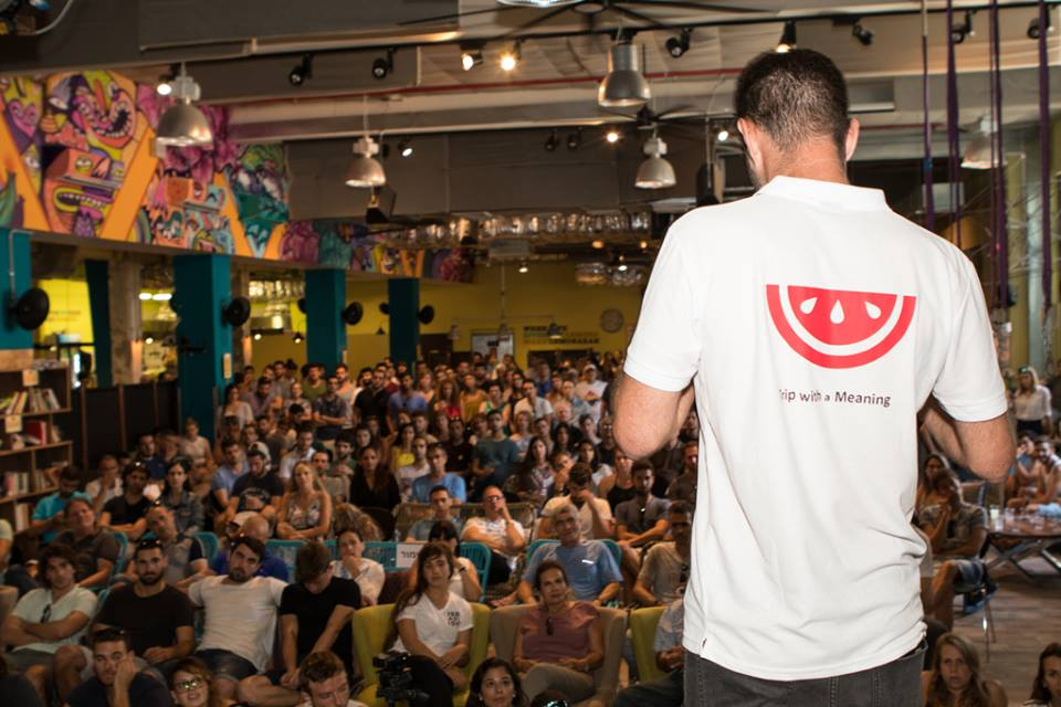 The crowd at our launch event in Tel Aviv in July. Over 300 people showed up.