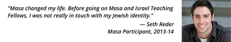 Masa Israel - Seth testimonial