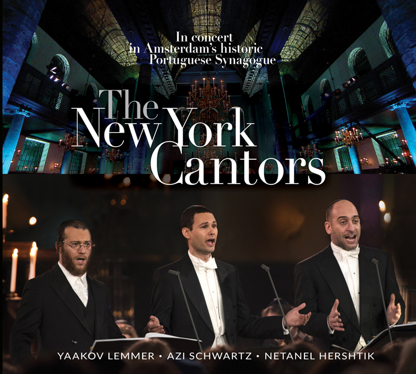 NYCantors CD cover EMAIL