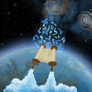 Torah-in-space_1-mb