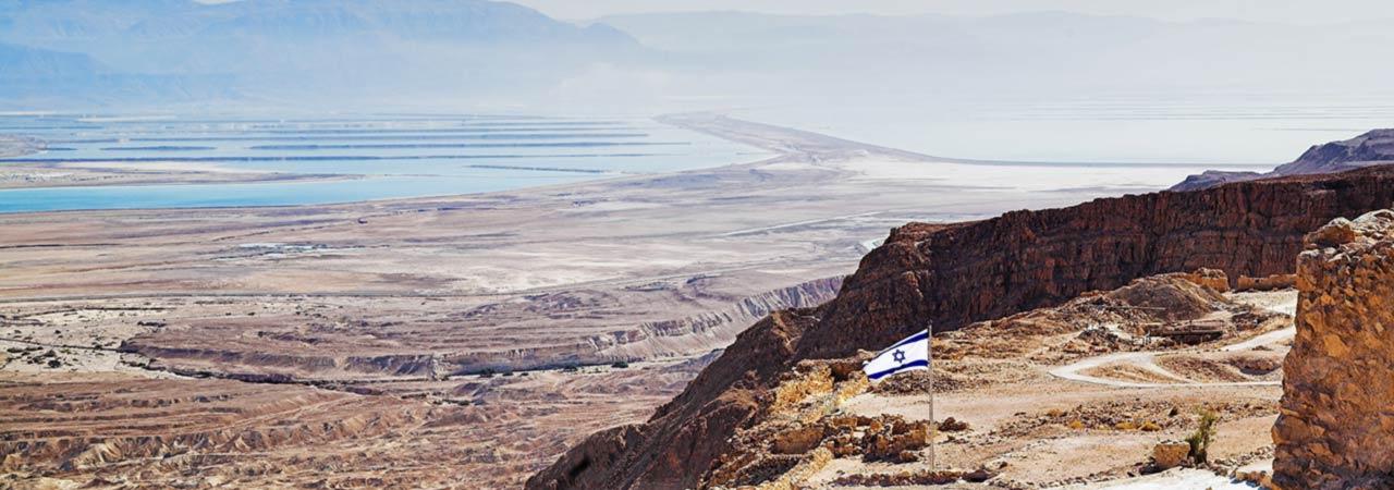 Masada with Israeli Flag