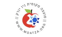 Moatza