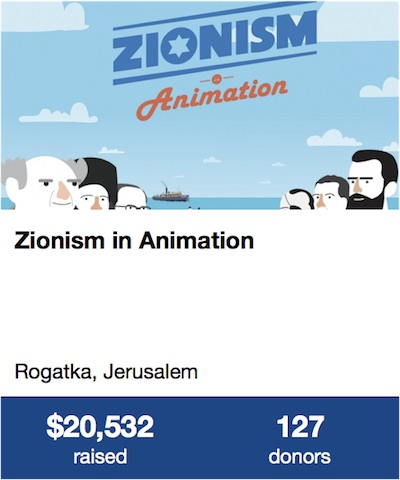 zionismanimation
