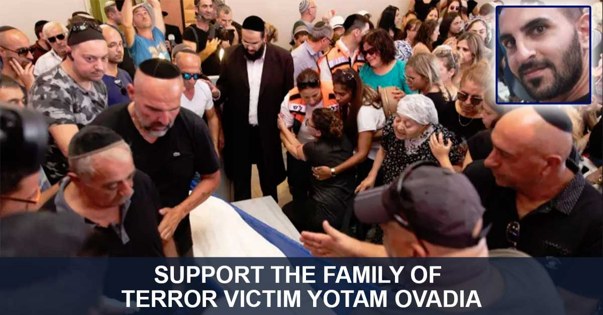 cropped_Yotam-Ovadia-featured-terror-victim.jpg